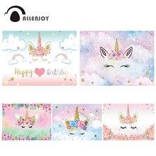 Allenjoy photographie toile de fond bannière licorne 1st anniversaire arc en ciel étoiles nuages fond photobooth bébé douche fête Photozone
