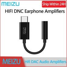 Meizu HIFI DAC Headphone Amplifier Pro USB C To 3.5mm Hi-Res Converter Portable Headphones Audio Adapter Amp for Android Type-C