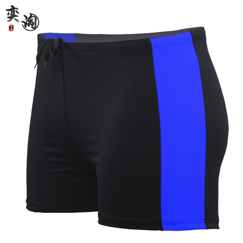 Men Boxer-Style Swimming Trunks Men's Comfortable Plus-sized Large Size Simple Clip Terms Bubble Hot Spring