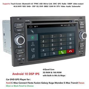 Image 1 - מולטימדיה לרכב נגן GPS Android10.0 2 דין לפורד/מונדיאו/פוקוס/מעבר/C MAX רכב רדיו Bluetooth DVR אוטומטי רדיו אודיו DAB מפה