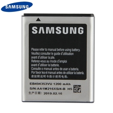 Original Replacement Phone Battery EB494353VU For Samsung S5330 S5232 C6712 S5750 GT-S5570 i559 Rechargeable 1200mAh