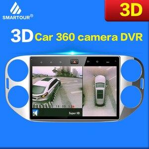Image 5 - Smartour רכב החדש 3D מבט היקפי ניטור מערכת 360 תואר נהיגה מבט ציפור פנורמה מצלמה 4CH DVR מקליט עם חיישן