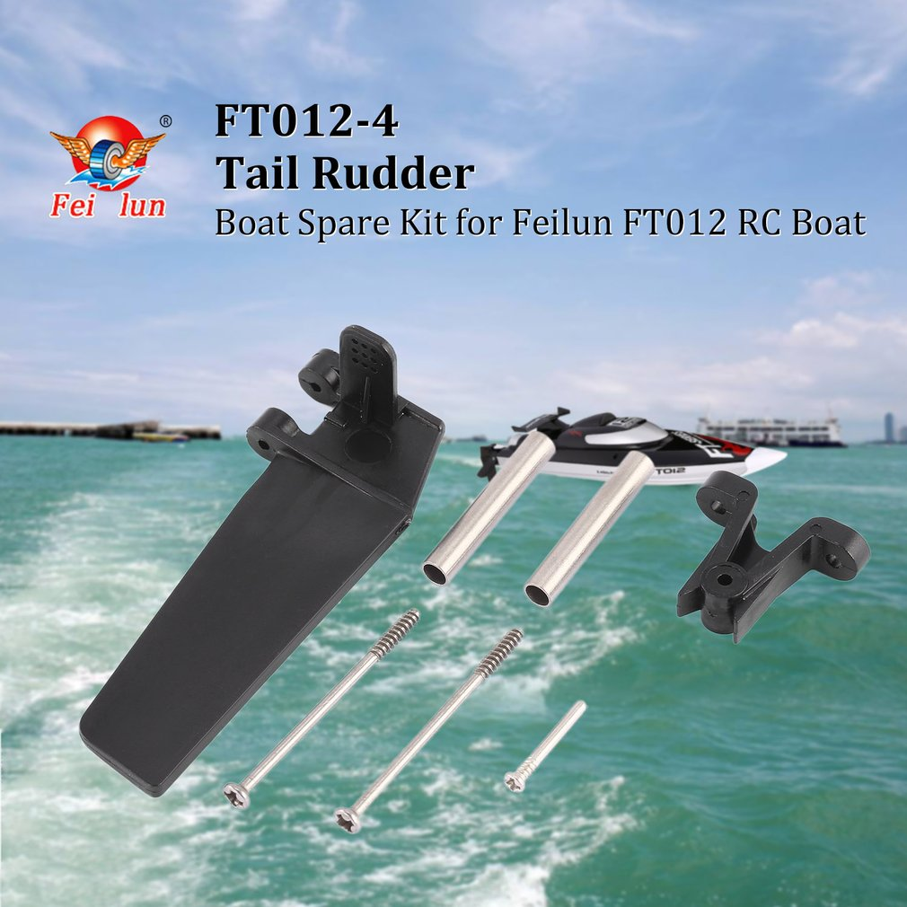 Hot FT012-4 Fittings Steering Tail Rudder Component Set Vane Accessories Kit for Feilun FT012 RC Racing Boat Spare Part Assembly