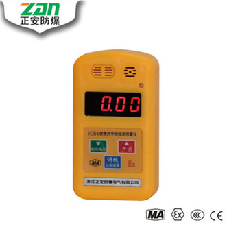 Multi-gas detector methane detection alarm JCB4 home air quality monitor gas instrument portable gas leak detector