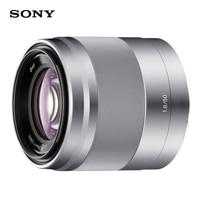 Sony lente f/1.8 oss 50mm (prata)