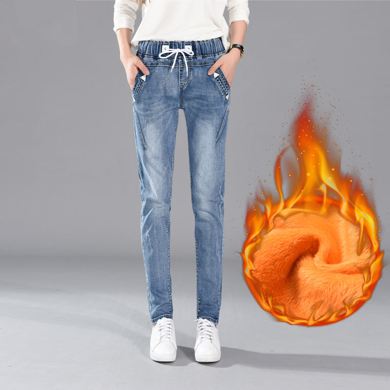 Autumn Winter Plus Size Plus Velvet Women   Jeans   Loose High Waist   Jeans   Woman Denim Harem Pants Casual Warm Long   Jean   Femme C5807
