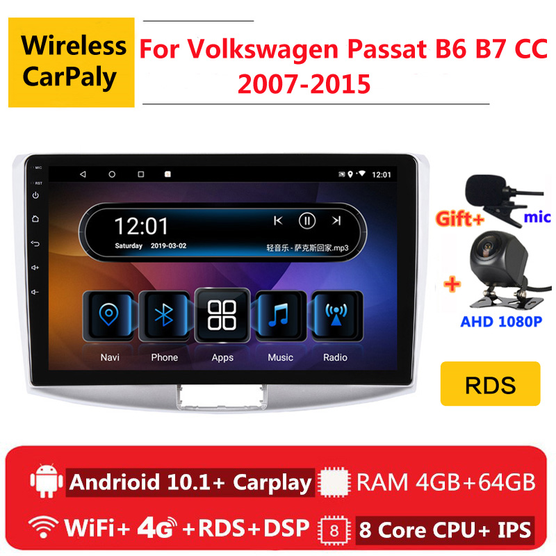 2 din 8 core android 10 car radio auto stereo for Volkswagen VW Passat B6 B7 CC 2007-2015 navigation GPS DVD Multimedia Player image