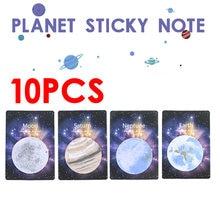 10 пакетов/300 листов мини ноутбук planet earth pluto n times