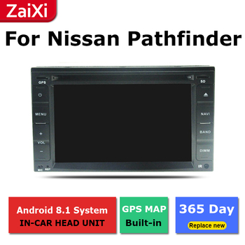 2 Din Android Radio Bluetooth GPS Navigation Wifi Stereo Video For Nissan Pathfinder R51 2005~2012 Car Multimedia Player image