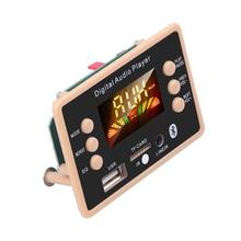 MP3 декодер декодирующая плата модуль Bluetooth 5,0 5 в 12 В Автомобильный USB MP3-плеер WMA WAV TF слот для карт/USB/FM пульт дистанционного управления