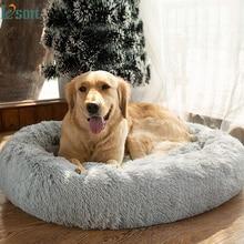 סופר רך כלב מיטה עגול רחיץ ארוך קטיפה כלב מיטת עבור כלב חתול חורף חם שינה כסא מחצלת מלונה גור מיטה לחיות מחמד