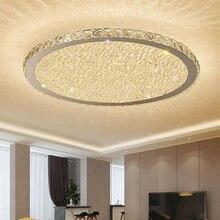 Светодиодная лампа круглая Хрустальная простая для гостиной
