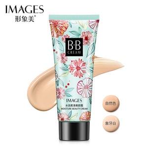 1 PCS Natural Brightening BB Cream Foundation Base Makeup Concealer Cream Whitening Moisturizing Primer Face Beauty Cosmetics