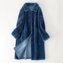 Зимняя женская шуба из натурального меха, шуба из натурального овечьего меха, Женская утолщенная теплая шерстяная куртка из искусственной замши Invierno K306