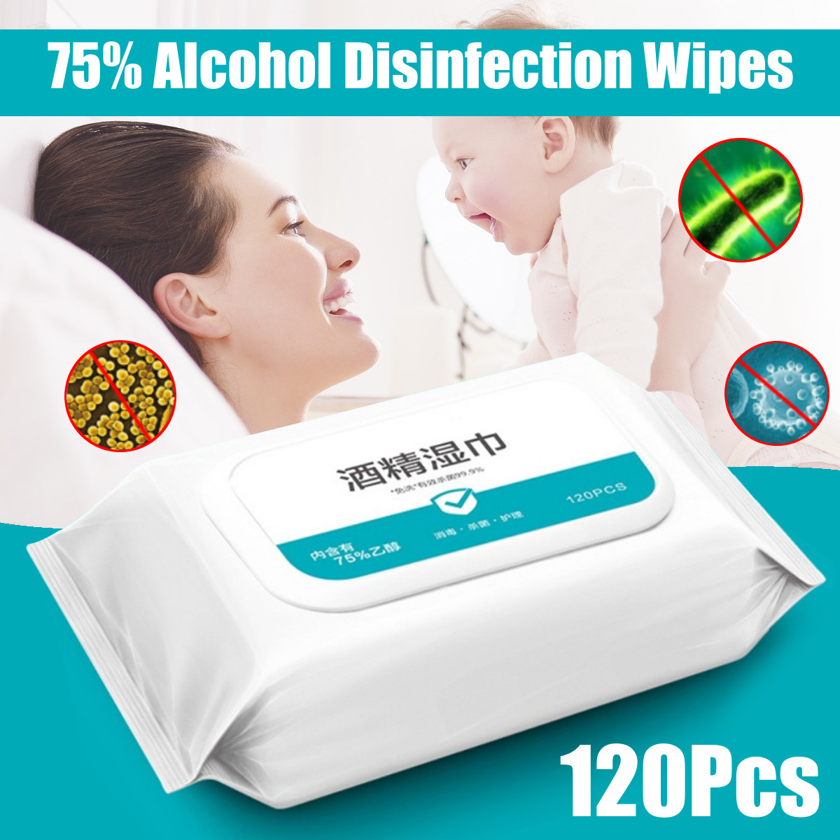 120PCS Alcohol Wipes Disinfection Antiseptic Alcohol Pad Antibacterial Wet Wipes Portable Disinfectant Wipes Sterilization Alcho