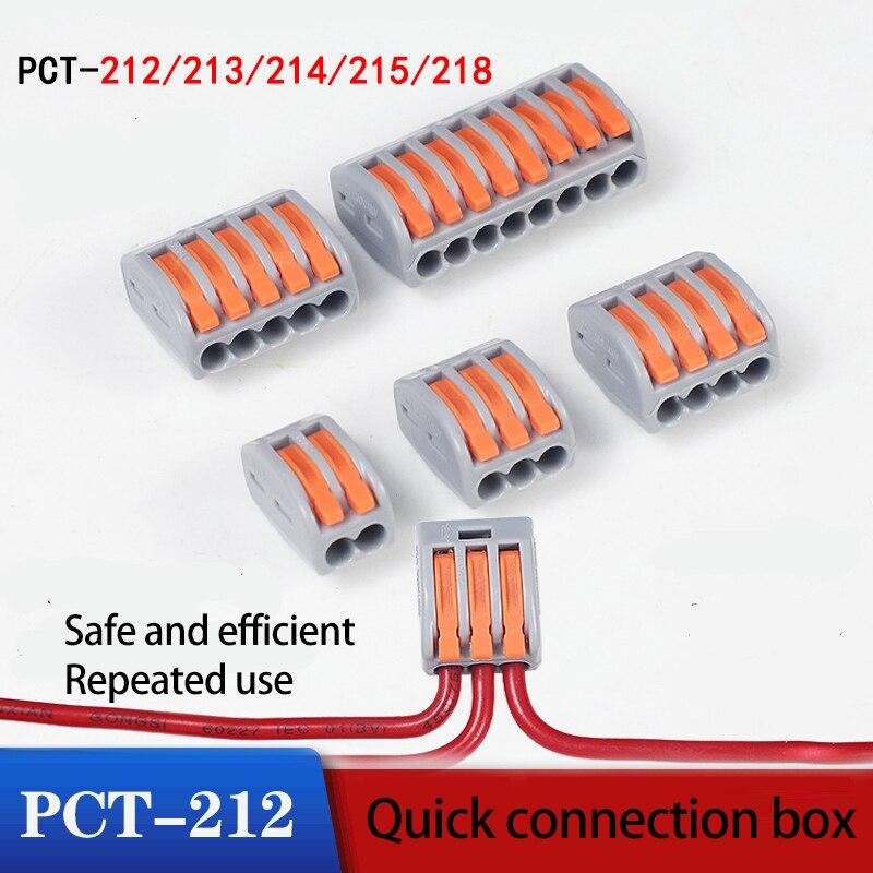 5/10/30/50/100 шт. универсальный кабель провод разъема 222TYPEFast умный дом компактный проводное соединение пуш-ап в проводке клеммной колодки PCT-212