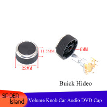 Volume CD Cover Car Audio Car DVD Knob for Buick Excelle Cover CD Player Volume Switch Cap(China)