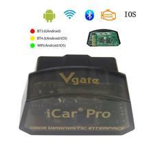 Vgate iCar פרו OBD2 סורק ELM327 Bluetooth 3.0/4.0 רכב אבחון כלים ELM327 WIFI קוד קורא אבחון עבור אנדרואיד/iOS