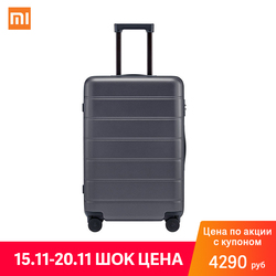 Xiaomi suitcase Carry-on Luggage Classic 20