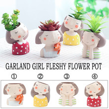 Plant Pots Resin Cute Girl Statue Flower Planter Flowerpot Office Home Decor Ornament Desktop Bonsai Balcony Vase