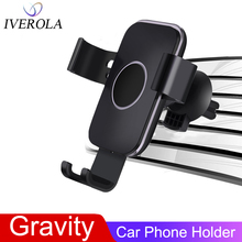 Univerola Gravity Car Phone Holder For in Air Vent Clip Mount 360 Rotation Cell Stand Support iPhone X 7/ xiaomi