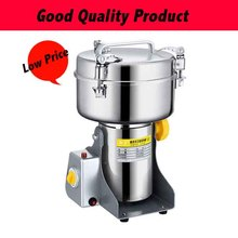 2500G High Speed Household Commercial Swing Type Grains Grinding Machine Ultrafine Portable Food Grinding Machine grinding machine belt makita 9911
