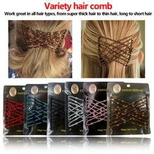 Vintage Flower Bead Stretchy Hair Combs Double Magic Slide Metal Comb Clip Hairpins for Women Hair Accessories Gift variety wooden beads hairpins hair accessories crown hair clips hair comb magic acrylic vintage slide hair comb 2 colors