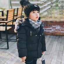 Куртка с хлопковой подкладкой для мальчиков и девочек куртка