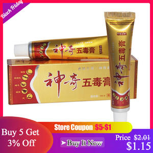 Psoriasis Treatment Cream Psoriasis Ointment Dermatitis Eczematoid Eczema Ointment Skin Treatment Cream Stop Itching