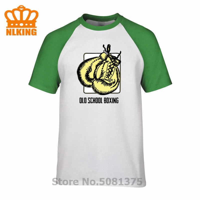 De la vieja escuela de boxeo MMA, UFC camisetas estilo retro para hombres Nate Diaz no está sorprendido T Shirt Cool UFC MMA campeón Camiseta 100% de algodón