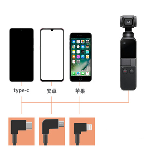 Image 4 - 100cm Extension Cable for DJI OSMO POCKET Handheld Gimbal Camera Type C to Type C/Android/for iPhone Cable Line for Mavic Air 2