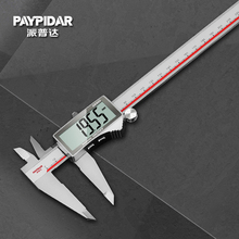 0-150mm-0-200mm-0-300mm  Digital Display Stainless Steel Caliper 1/64 Fraction/MM/Inch LCD Electronic Vernier Caliper 150mm 6inch stainless steel digital caliper electronic vernier caliper with lcd screen and instant inch metric conversion