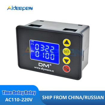 цена на 1.37 Inch Programmable Digital Timer Relay Switch Control AC 110V 220V 10A Microcomputer Time Controller Time Delay Relay Module