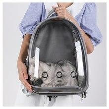 Портативная сумка для кошек и собак дышащий прозрачный рюкзак