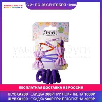 Beauty & Fashion Toys Ameli 3079497 Улыбка радуги ulybka radugi r-ulybka smile rainbow косметика Toys Hobbies Pretend Play baby cosmetics rubber bands