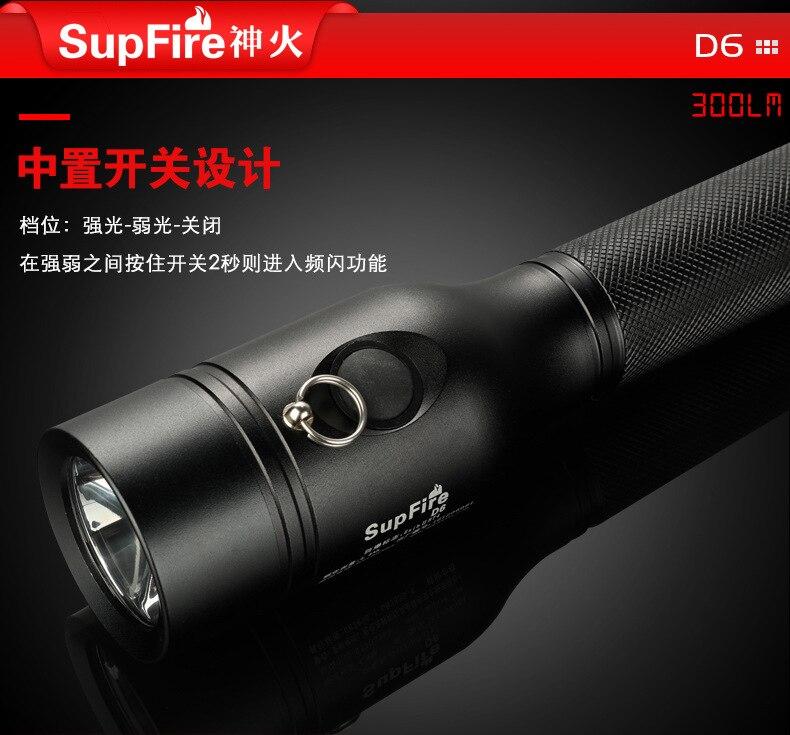 lumen comboio mergulho luz lanterna recarregável luz portátil iluminação bi50fl