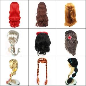 Девушки Эльза Принцесса одеваются парик детей Жасмин Косплей Моана костюм аксессуары Рапунцель коса Хэллоуин Вечерние