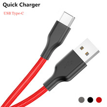 USB Type C Cable 1M 2M Fast Charge For Samsung S9 USB C Cable For Xiaomi Redmi Note 7 Mi9 Huawei Charging Wire USB-C Charge Cord гарнитура qcyber roof black red звук 7 1 2 2m usb