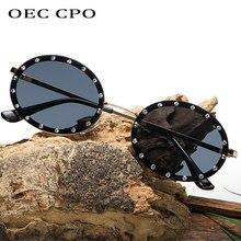 Di marca Nuovo Design Classico Occhiali Da Sole Rotondi Uomini Piccolo Occhiali Vintage Da Donna di Guida In Metallo Occhiali di Alta Qualità Occhiali UV400 O456
