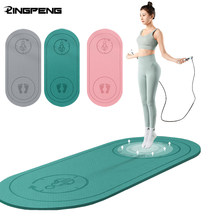 TPE Thick 8mm Non-slip Yoga Jump Mat High-density Sound Insulation and Shock Absorption Training Mute Exercise Mat