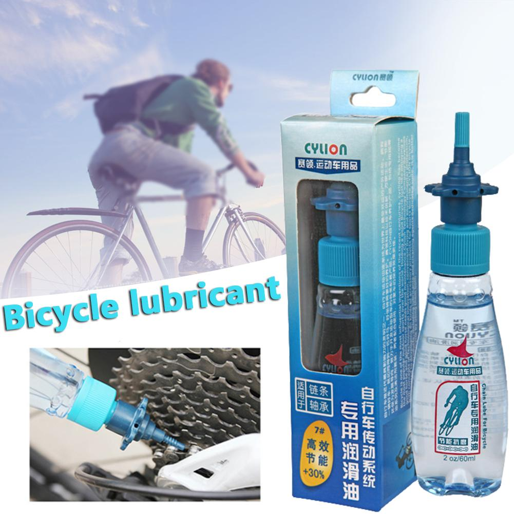 60ml Bicycle Chain Lubricating Oil Transmission System Lubricant Mountain Bike Lubricant Oil Chain Tool Bicycle Accessories