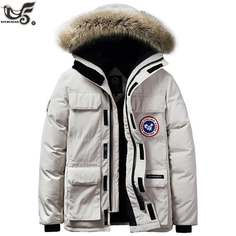 Plus size L~8XL   Down   cotton Jacket Warm Men's Winter Thick Snow Parka Overcoat Camouflage windbreaker waterproof ski   coats   men