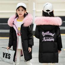 2019 г. Модная одежда для девочек до 30 градусов зимние куртки пуховики детские пальто теплая плотная одежда детская верхняя одежда для холодной погоды, парка
