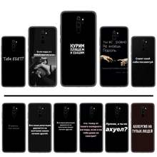 Russische text Bling Nette Telefon Fall Für Xiaomi Redmi Hinweis 4 4x5 6 7 8 pro S2 PLUS 6A PRO(China)