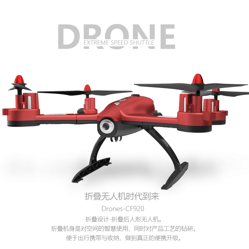 Unmanned Aerial Vehicle Aerial Photography High-definition Remote Control Aircraft Quadcopter Set High Drop-resistant Folding Av