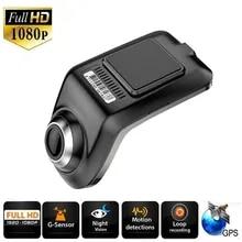 풀 HD 1080P 최소 자동차 DVR 카메라 U3 ADAS 자동 디지털 비디오 레코더 대시 캠 안 드 로이드 멀티미디어 플레이어 G-센서 자동차 DVRs