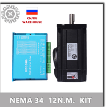 86 Stepper Motor Driver Nema 34 Servo Motor 86HSE12N+HBS86H Closed loop step motor 12NM Nema34 86 Hybrid closed loop 2 phase.