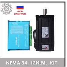 86 Schrittmotor Fahrer Nema 34 Servo Motor 86HSE12N + HBS86H Geschlossen-schleife schritt motor 12NM Nema34 86 Hybrid geschlossen schleife 2-phase.