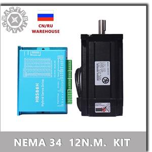Image 1 - Motor paso a paso 86 Nema 34, servomotor 86HSE12N + HBS86H, Motor paso a paso de bucle cerrado, 12NM, Nema34 86, circuito cerrado híbrido de 2 fases.