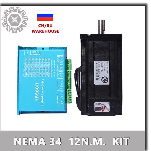 Motor paso a paso 86 Nema 34, servomotor 86HSE12N + HBS86H, Motor paso a paso de bucle cerrado, 12NM, Nema34 86, circuito cerrado híbrido de 2 fases.